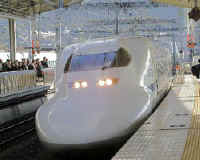 Shinkansen--bullet train